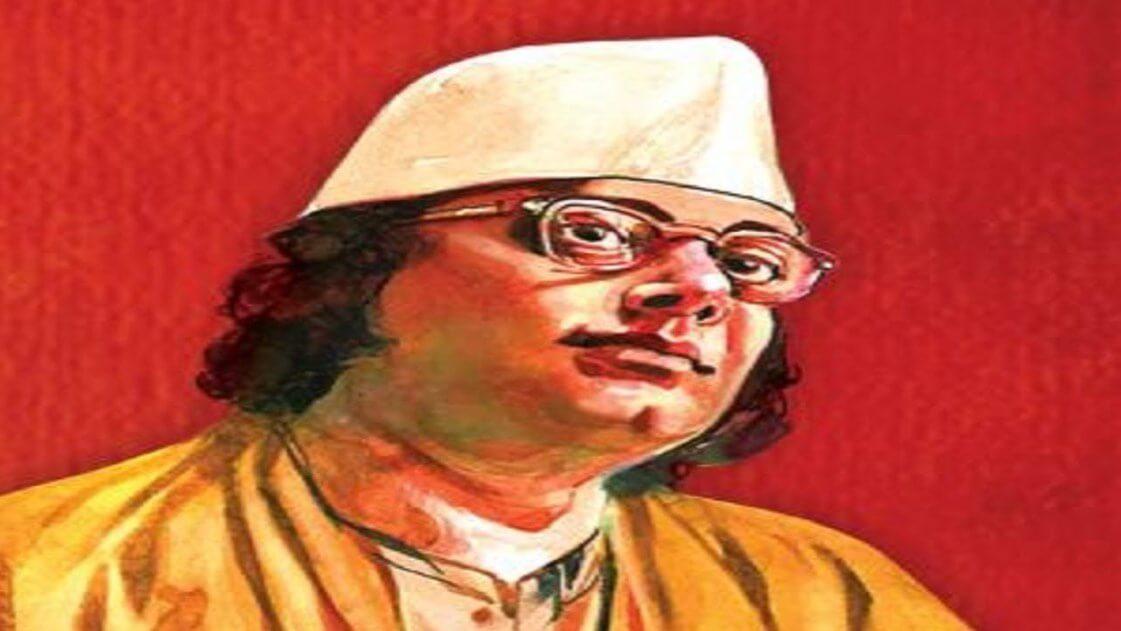কবি নজরুল
