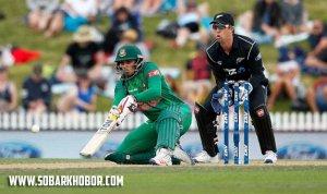 Bangladesh VS New Zealand 2021